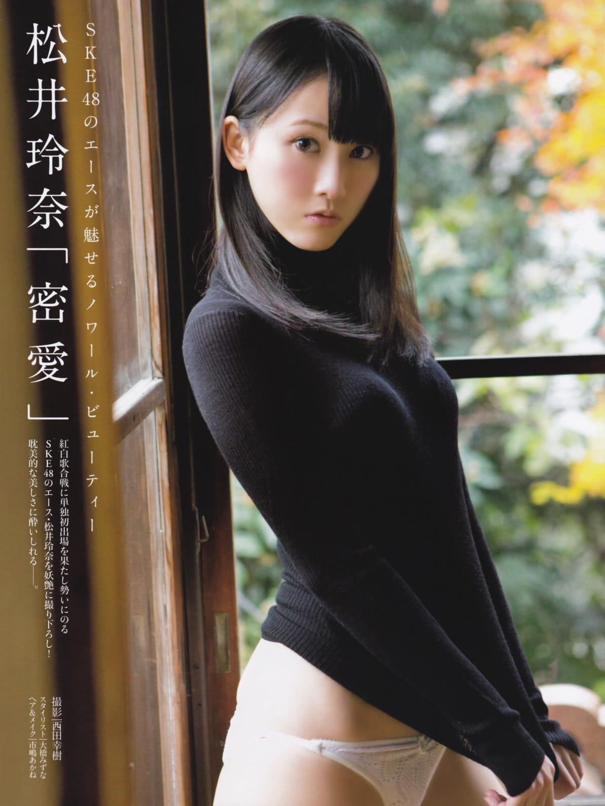 藤田亮子 五十路妻の芳醇な香りとむさ苦しさが交わるのアダルト動画