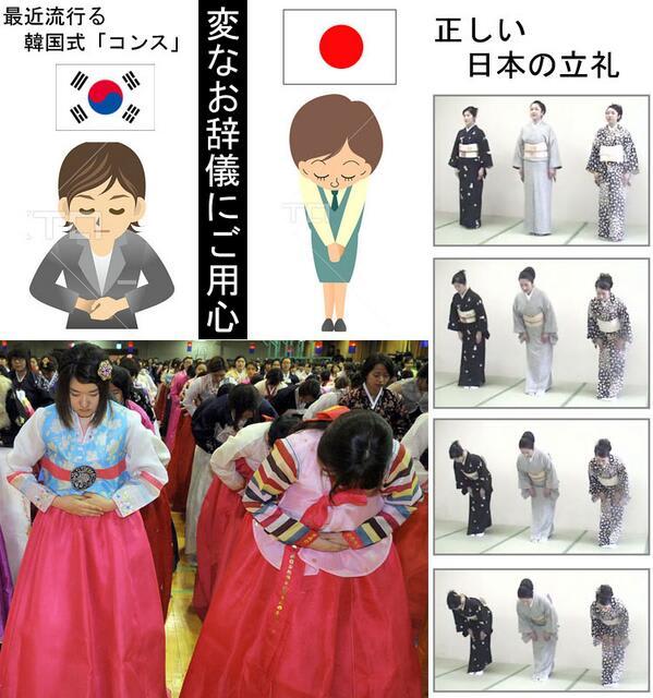 http://blogimg.goo.ne.jp/user_image/0f/d6/0281cfb101074d969777844af8533459.jpg