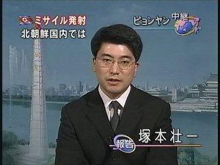 Similar To 大越健介 - Trends - JapaneseC
