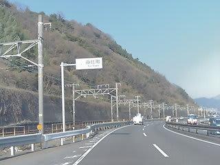 海岸通りはいつまでも富士山を ...