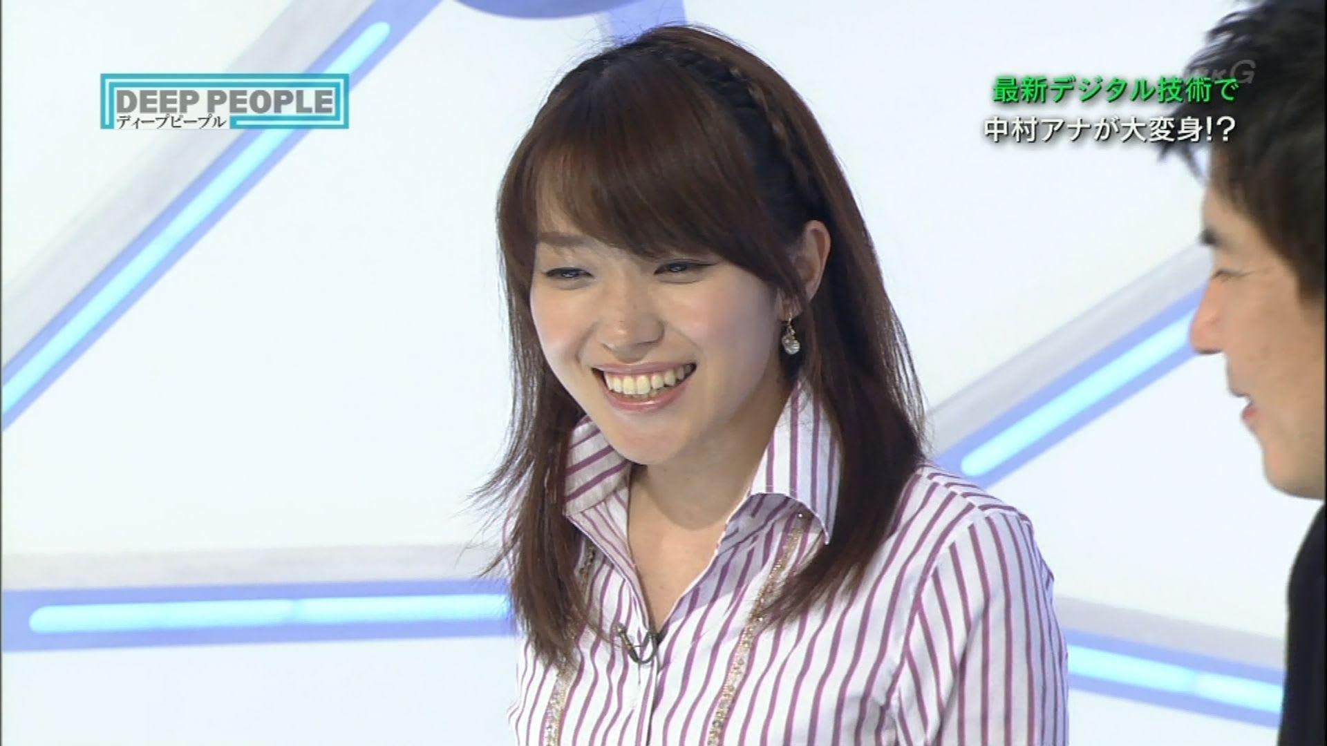 中村慶子の画像 p1_37