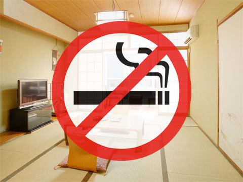 全客室禁煙化