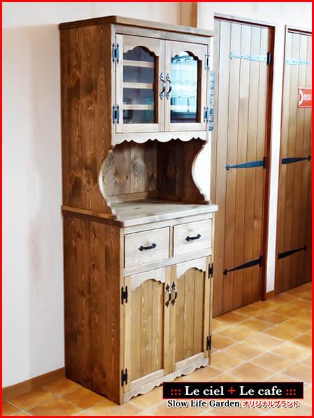カントリー家具&パイン家具「食器棚(カップボード)W70(1)/Le cafe」リリース♪