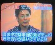 GO!GO!!GO!!!