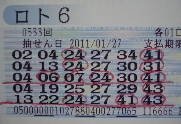 11_1_27c