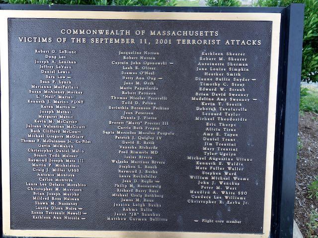 ユナイテッド航空機チェスタートン爆破事件