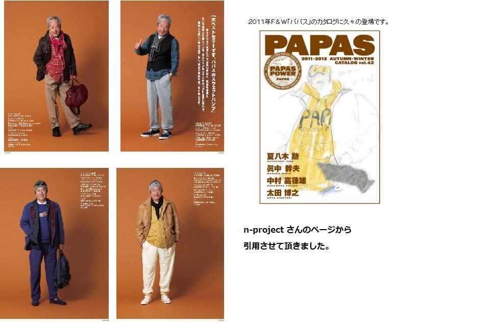 太田博之の画像 p1_3