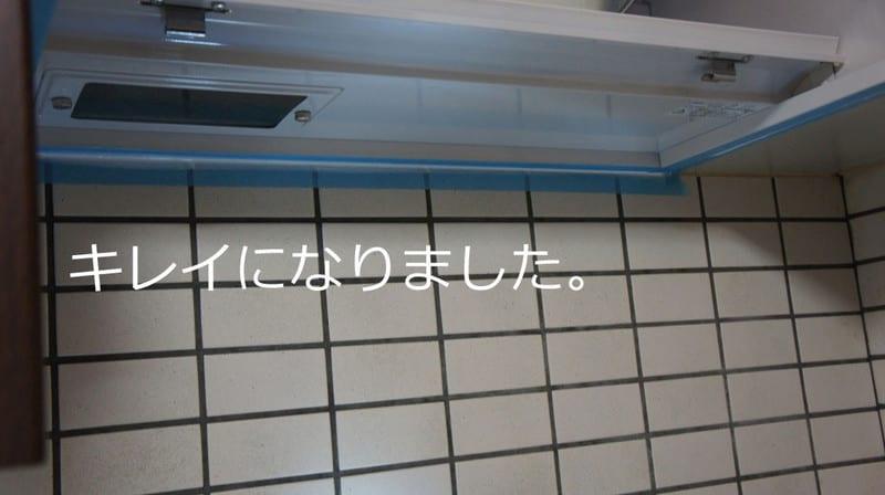 20130322_food27