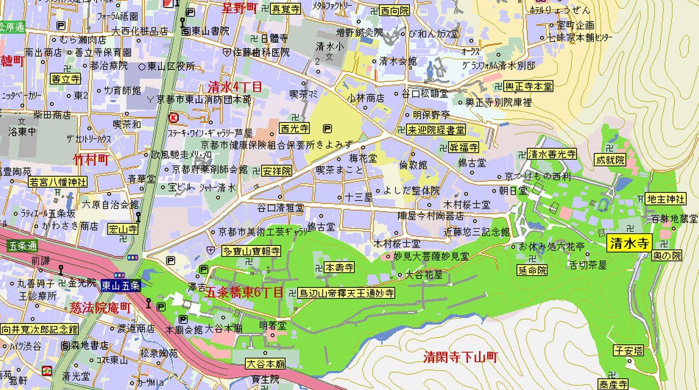 京都・清水寺 - 神戸の空の下で。~街角の歴史発見~