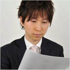 日本人の平均年収、500万円って本当?