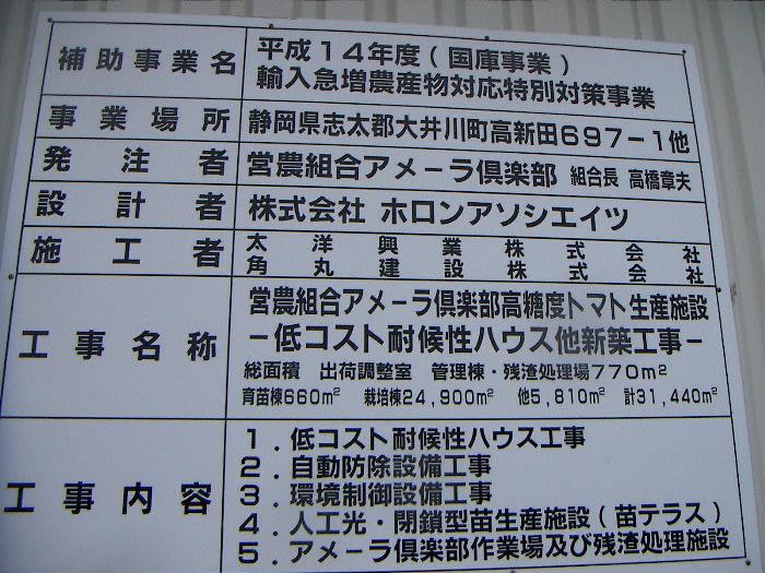 Images of 噂に上る - JapaneseC...