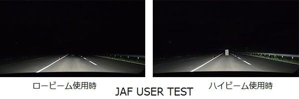02_JAF USER TEST