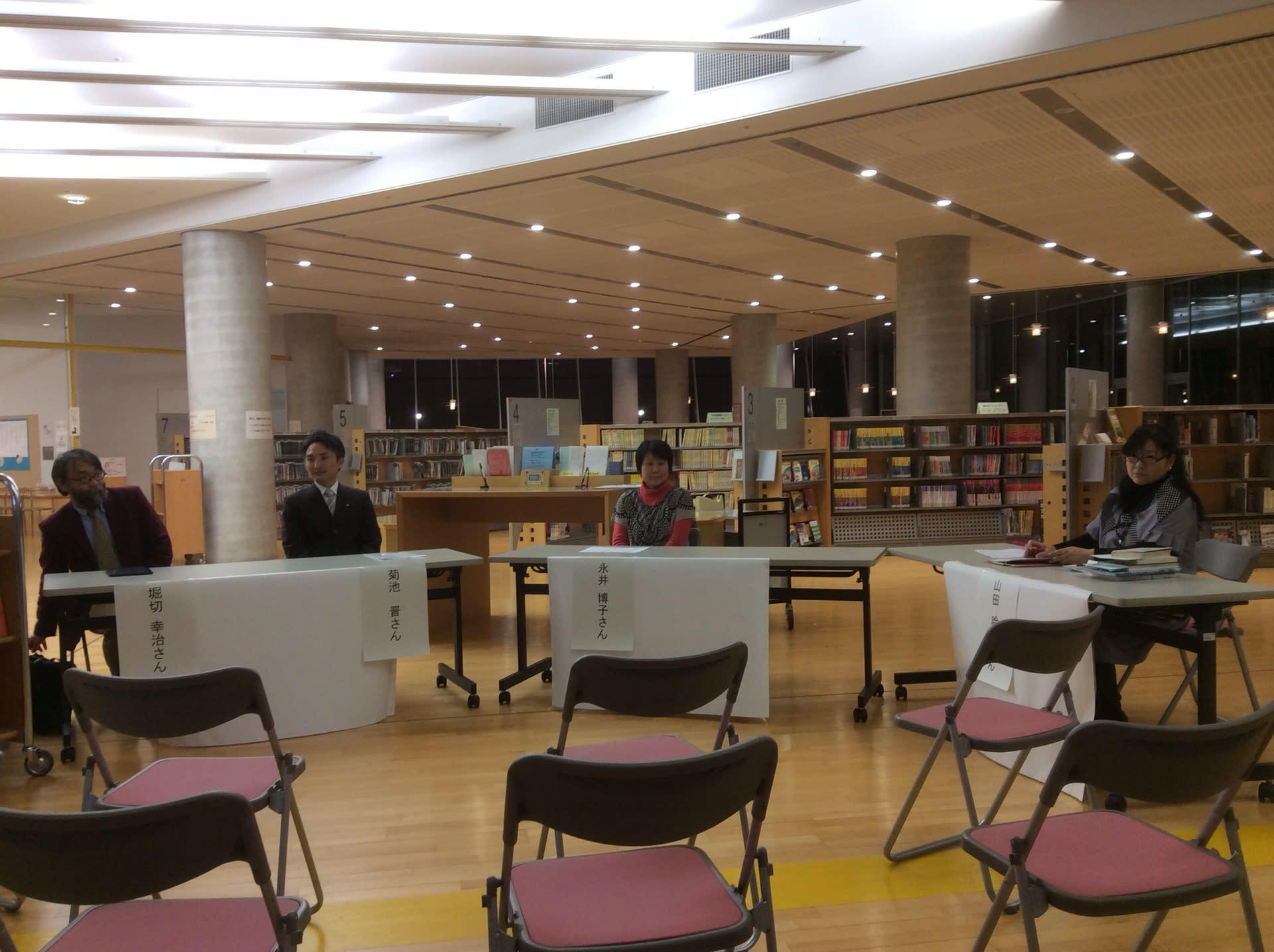 市 図書館 千葉