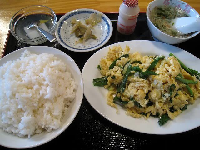 日替わり定食(ニラと玉子の炒め)