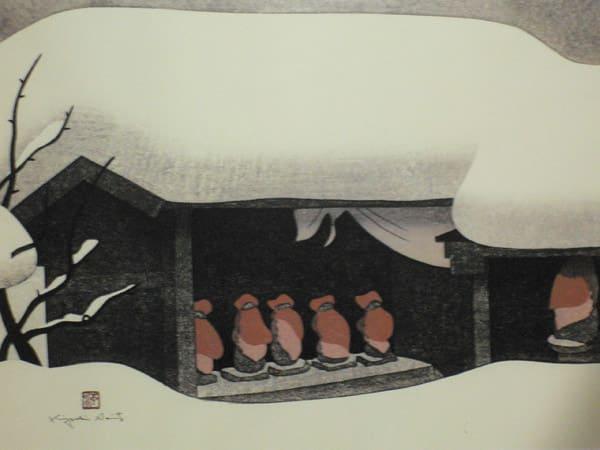斎藤清 (版画家)の画像 p1_11