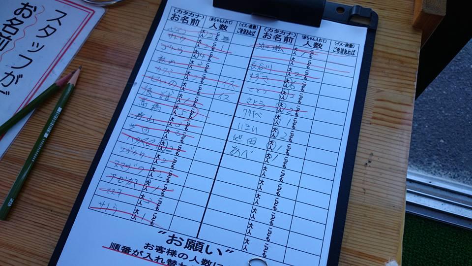 http://blogimg.goo.ne.jp/user_image/11/08/7695a9cb67ea00fbab62963423744691.jpg