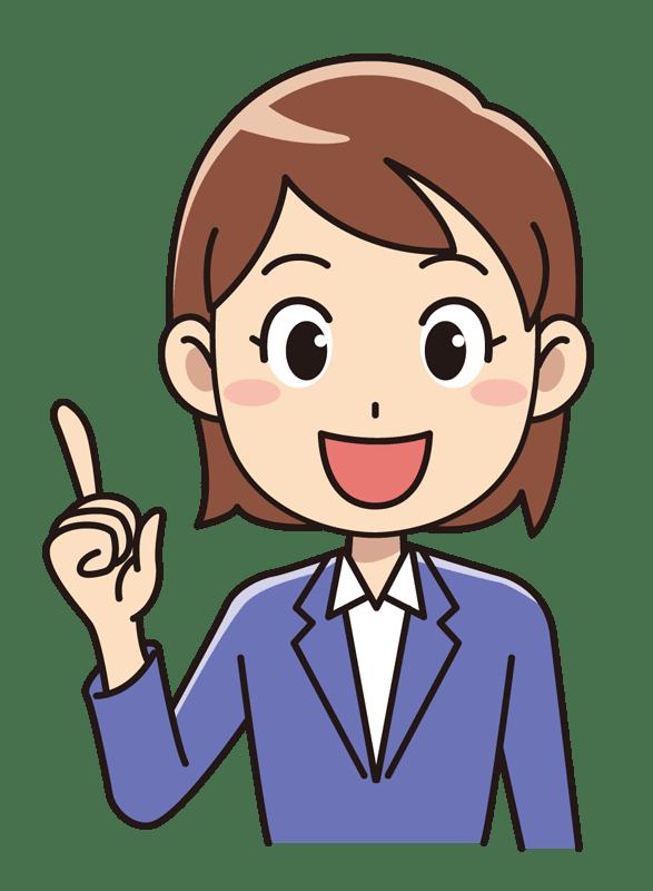指を指す笑顔のOLさん(無料 ...