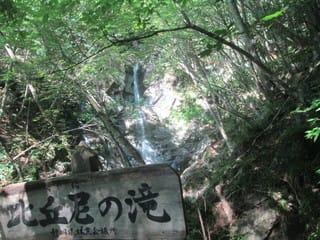 http://blogimg.goo.ne.jp/user_image/11/27/2a5a37e4e5a642d6fb2ef424e6c57f10.jpg