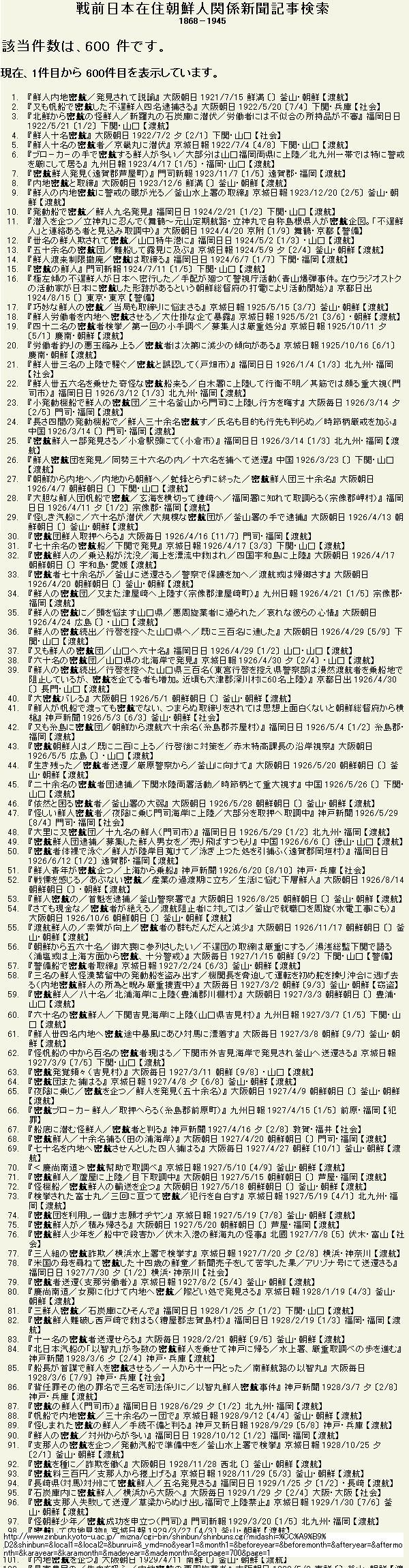 http://blogimg.goo.ne.jp/user_image/11/2a/145350be4ef35eb483ea7799460ecd5f.jpg