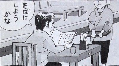 謎の半導体メーカー(´・ω・) カワイソス 山田ヲチスレ 1343 [無断転載禁止]©2ch.netYouTube動画>12本 ->画像>315枚