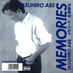 Yasuhiro Abe - Kiss Mark - Heart Trick