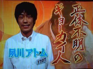 夙川アトムの画像 p1_15