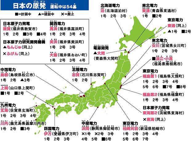 さて、このたびの東日本大震災で福島第一原子力発電所がは、沸騰水型原子炉... 第992話≪「世界