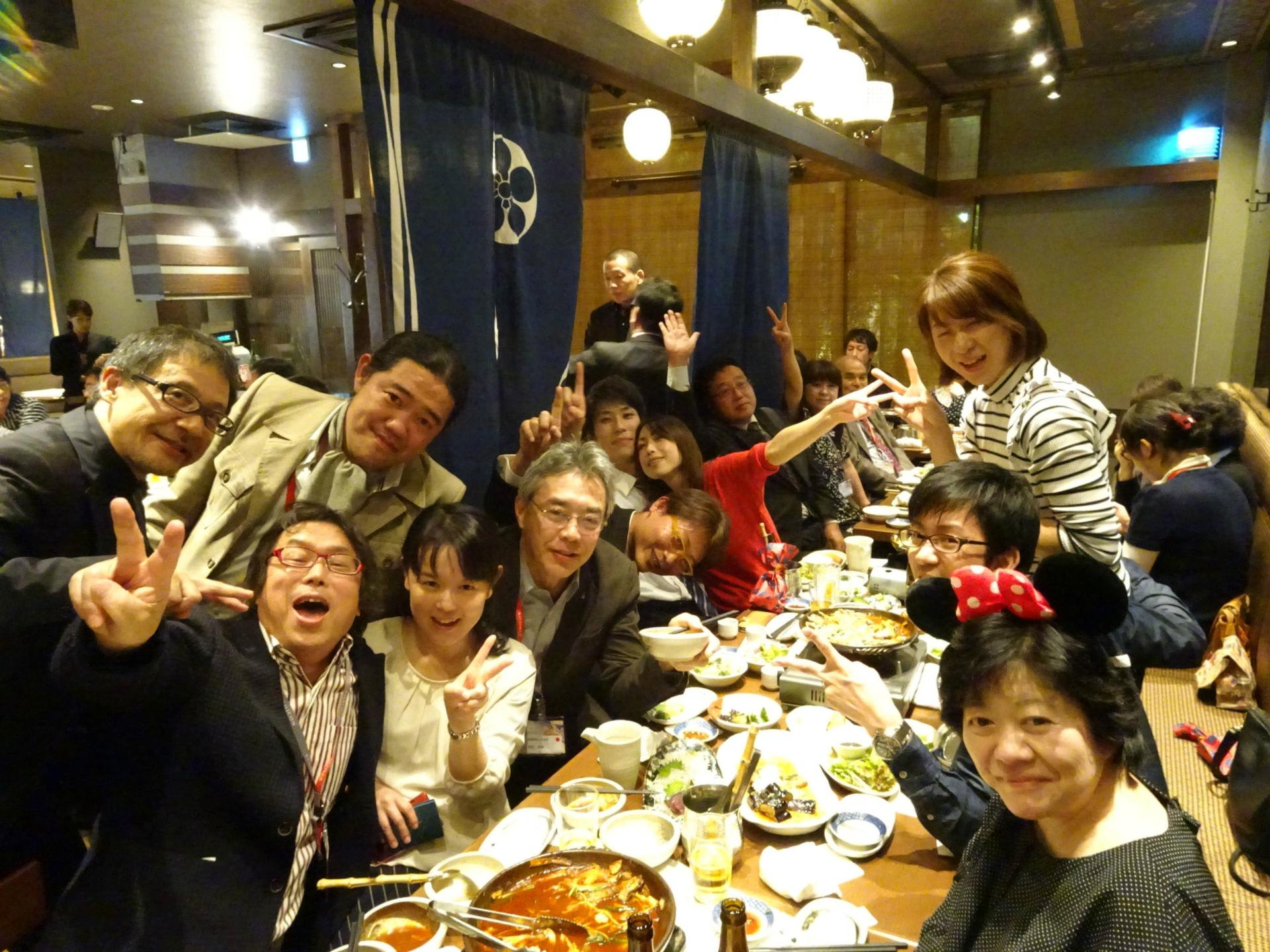 演題募集 | 第20回日本クリニカルパス学会学術集会  …