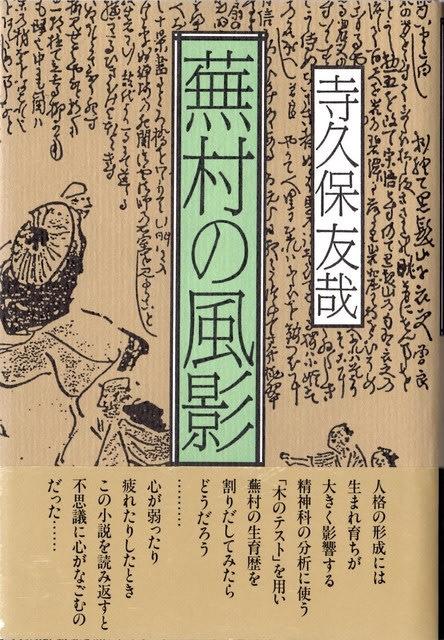 高森和子の画像 p1_2