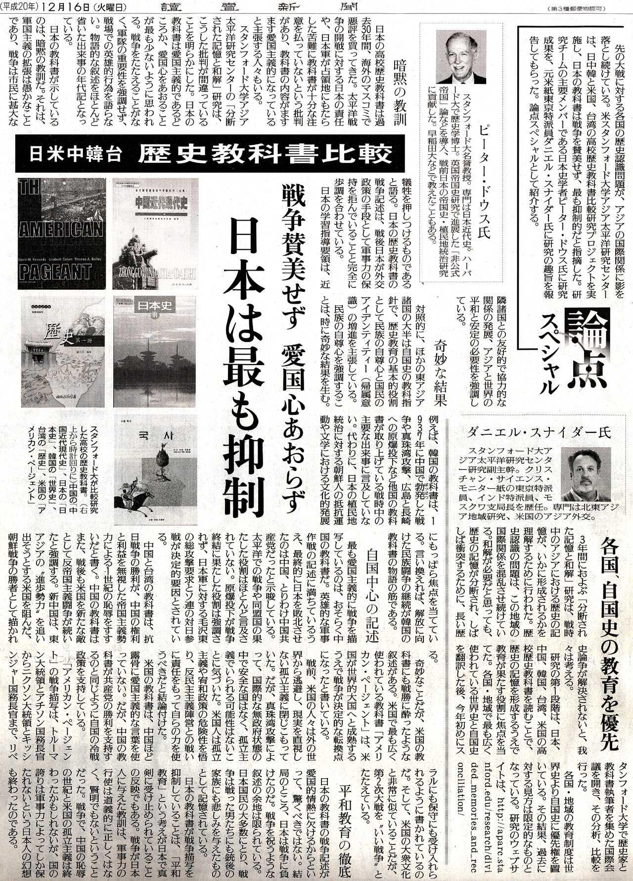 http://blogimg.goo.ne.jp/user_image/11/c6/ecd7fcf1156e71e0147b1f09a9398905.jpg