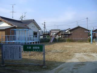 正徳寺近くの大藪遊園地