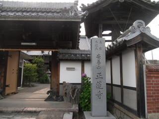 陣屋 - 近江の城郭探訪