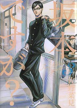 http://blogimg.goo.ne.jp/user_image/11/ef/757116e2175ee9cedda523db99d73ebe.jpg?random=d2f88b8d495aeff0be23a7aaa25a7485