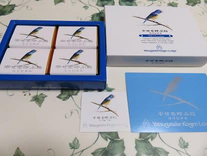 幸せを呼ぶ青い鳥 チョコレート カード