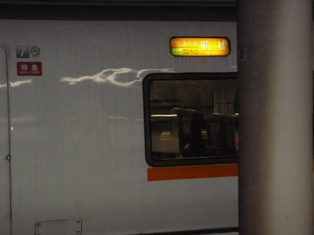 P1020212