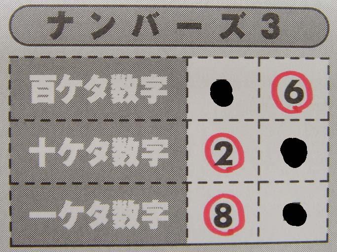 Fukuro_45