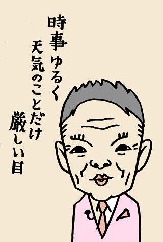 恵俊彰の画像 p1_15