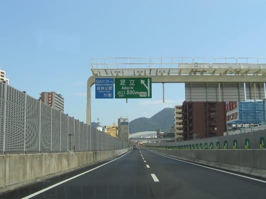 スポンサーサイトGo West そして、西へ 7章北九州高速篇