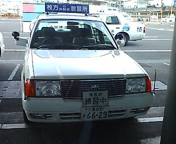 F1000254