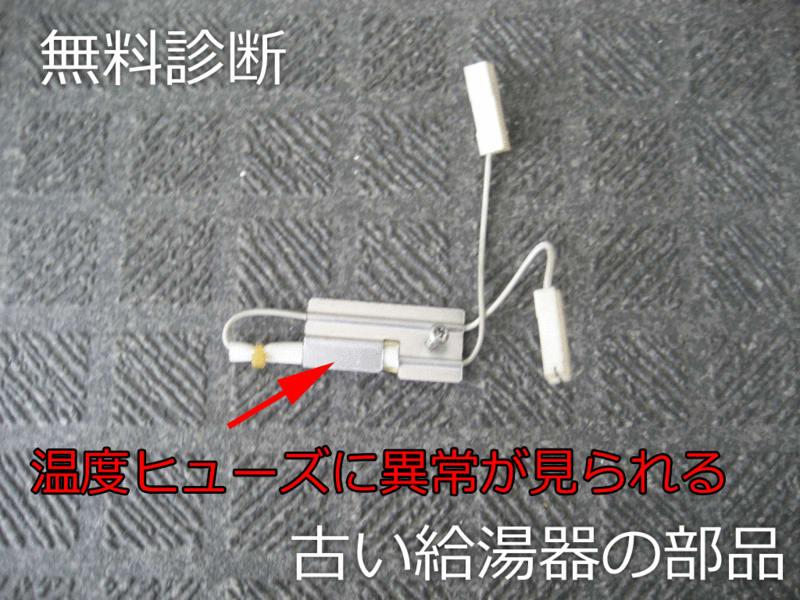 20130420_kyu02