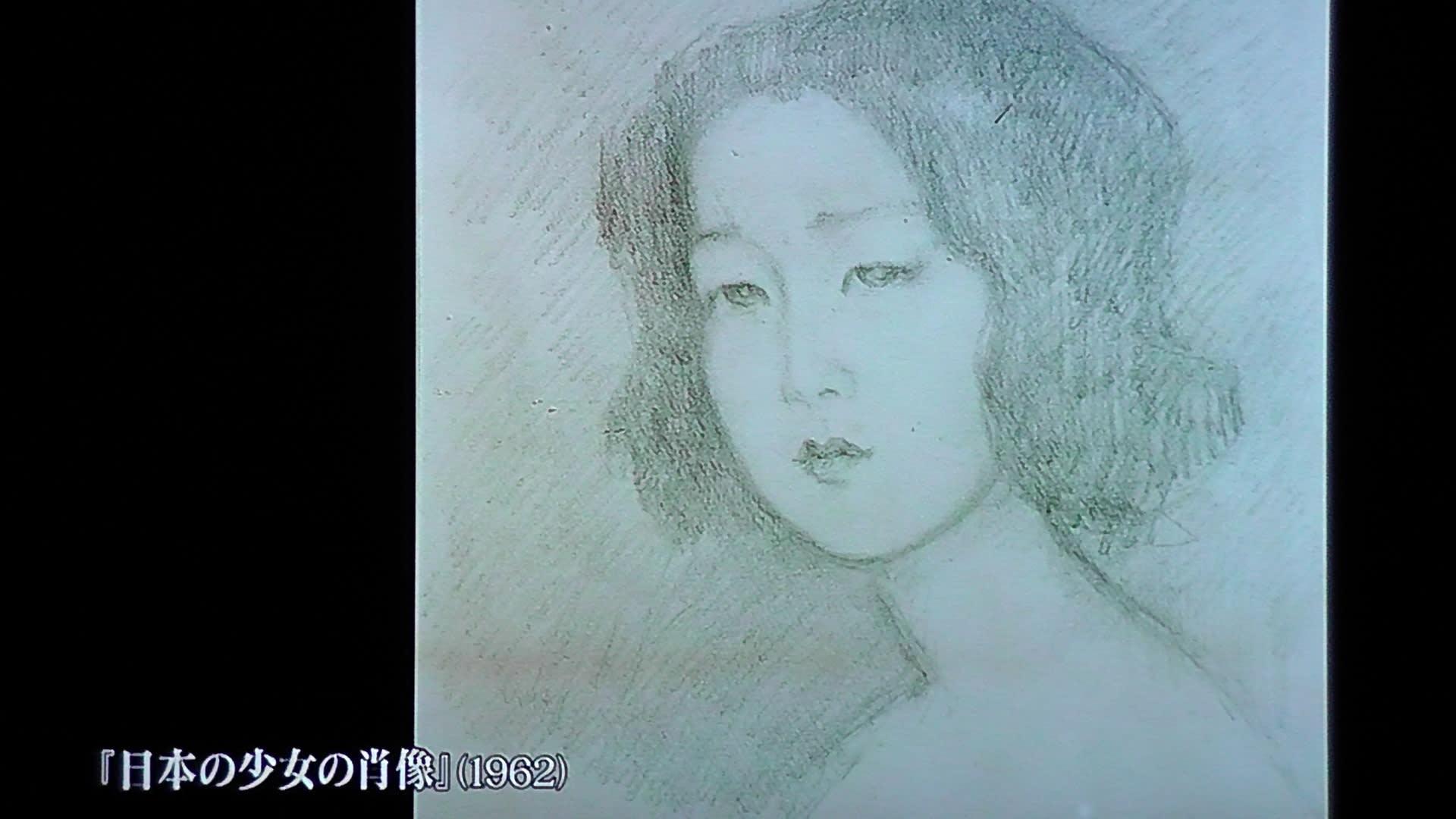 出田節子の画像 p1_2