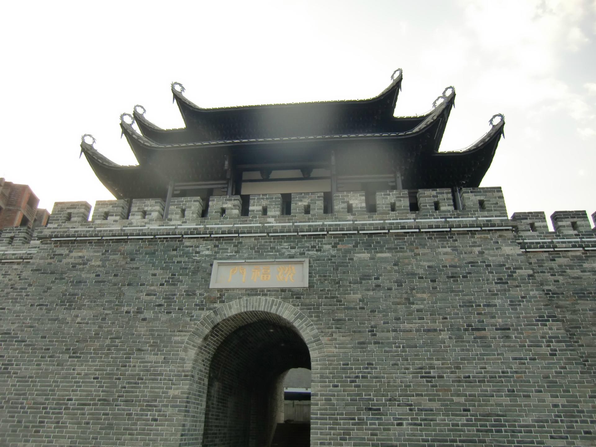 彦四郎の中国生活