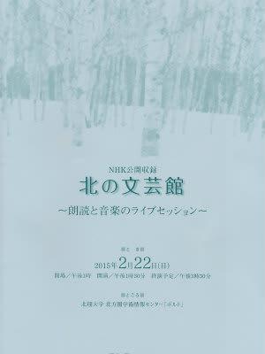 飯島徹郎の画像 p1_3