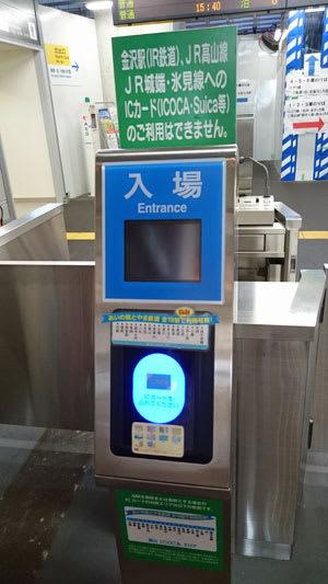富山駅の入場用簡易ICOCA改札機