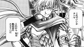 白銀聖闘士の画像 p1_1