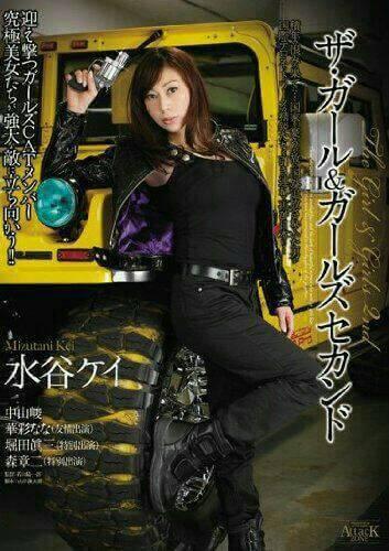 滋賀県格闘技ジム「 ストライカー 」