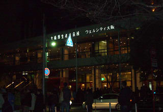 開場直後の「大阪厚生年金会館」前の様子