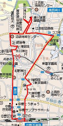 中野〜哲学堂〜