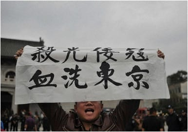 【経済】東芝、テレビ事業を売却。中国ハイセンスに129億円で。「REGZA」ブランドは継続★3 YouTube動画>1本 ->画像>42枚