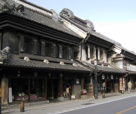 川越の蔵造りの特徴は、倉庫としての蔵でなく、 店舗を蔵造りとした「店蔵...